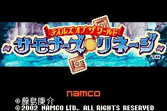 SamoRine Title Screen