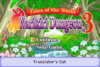 Roleplaying Dungeon 3: Translator's Cut